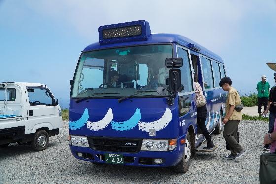 沖ノ島182