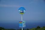 沖ノ島198