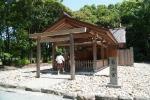 沖ノ島207