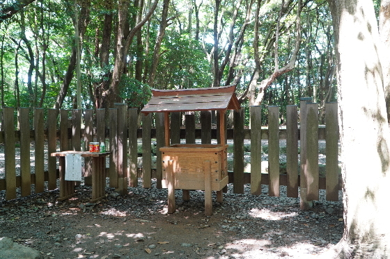 沖ノ島209