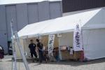 沖ノ島226