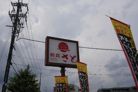 夏旅2019_309