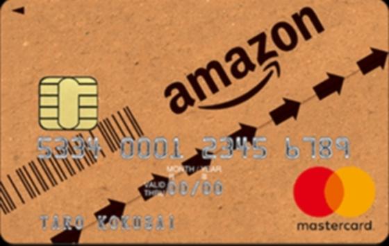 Amazonカード1