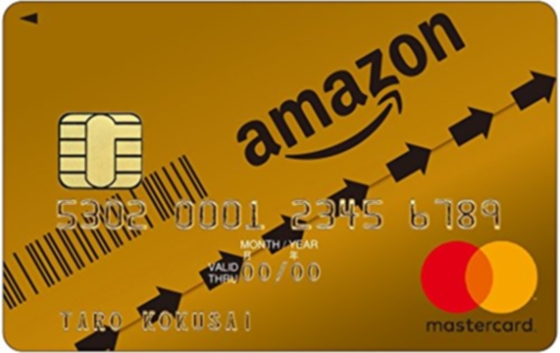 Amazonカード2