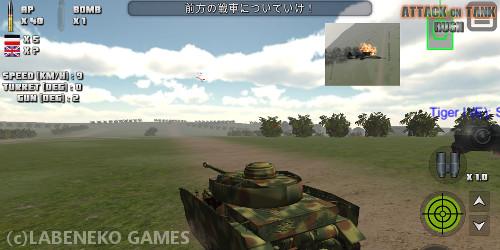 Blog_SS_camera_02.jpg