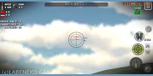 Blog_taiku.jpg