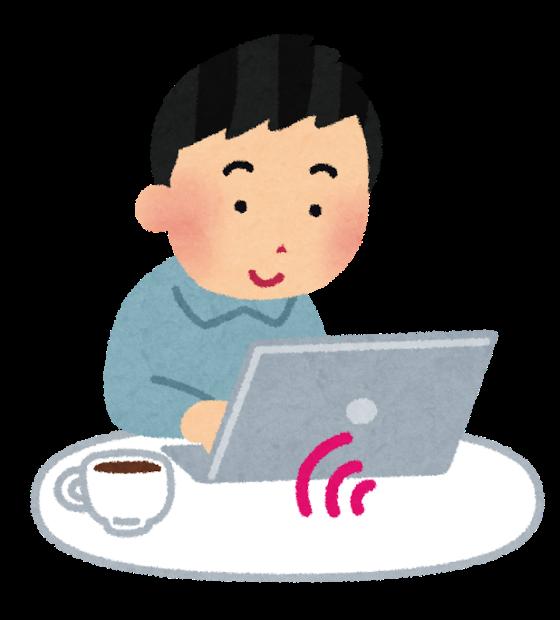 mobile_Wi-Fi