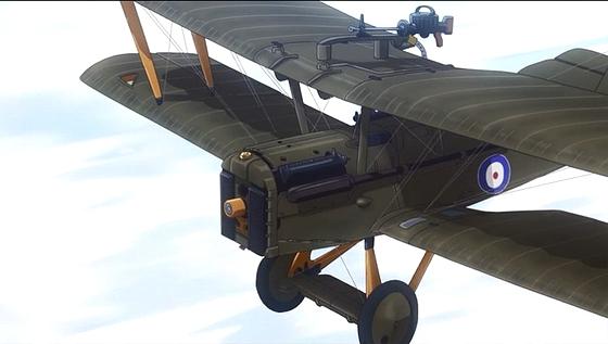 Kaguya-sama_RAF-SE5