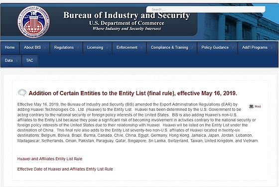 add_Certain_Entities_lists2019-05-15.jpg