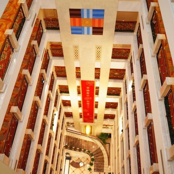 インペリアルホテル