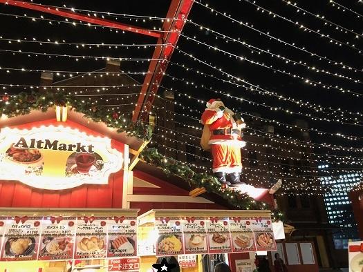 クリスマスマーケット3