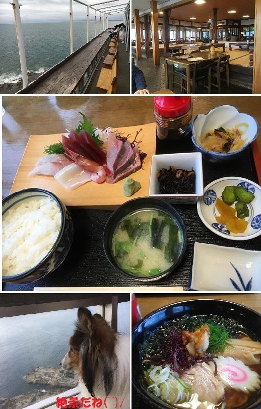 江ノ島魚見亭
