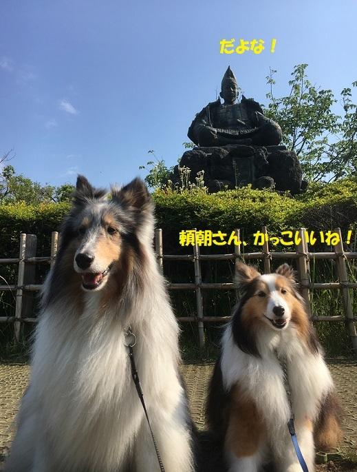鎌倉時代1