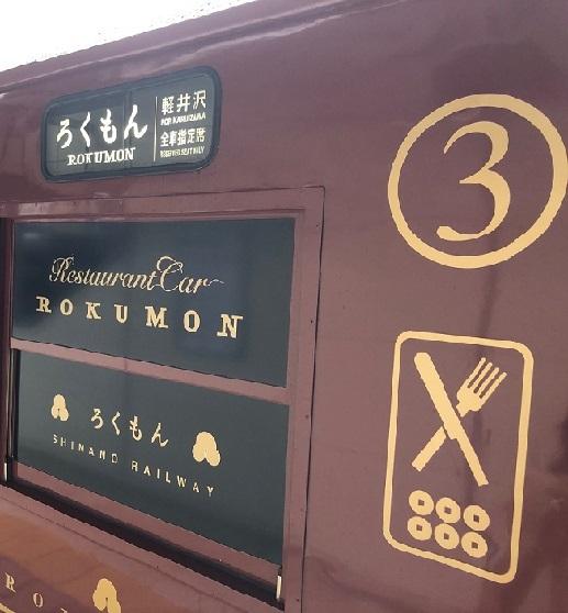 観光列車0