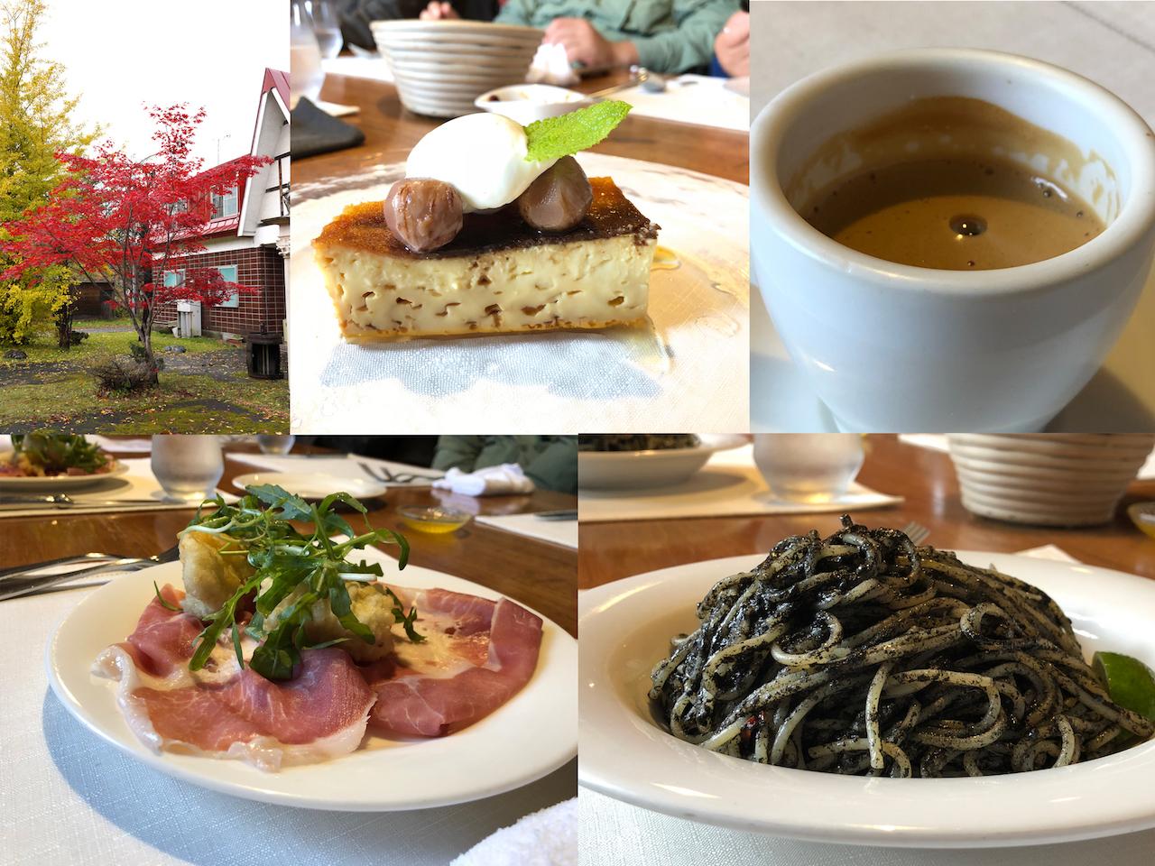 Nao_lunch.jpg