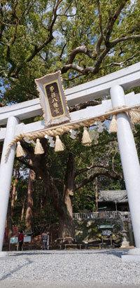 manakakegawa2.jpg