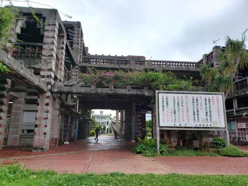 okinawadive3.jpg