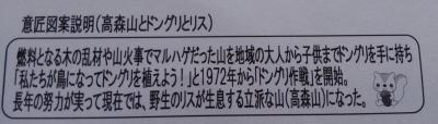 2018110808105337e.jpg