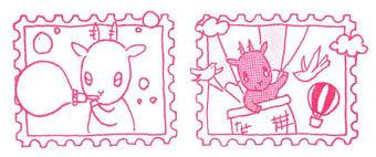 stamp26_20190209164233ffd.jpg