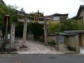 粟田口神社です