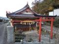 島の石鎚神社分社
