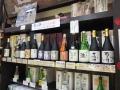岩手の酒は日本一