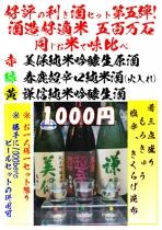 500mangoku.jpg