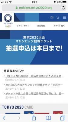 20190528054629ebc.png