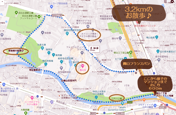 お散歩地図10月13日1