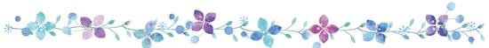 紫陽花ライン
