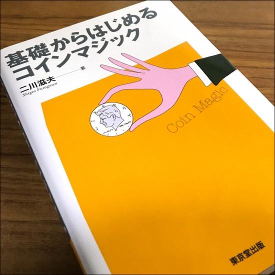 CoinBox05.jpg