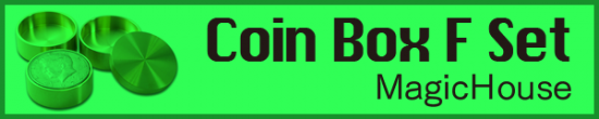 CoinBoxTitle.png