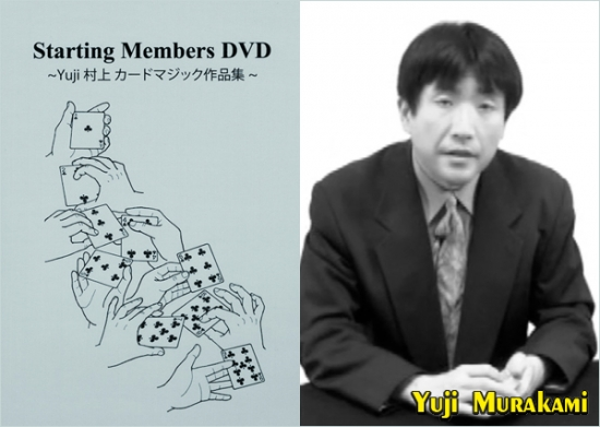 ComeAnother02.jpg