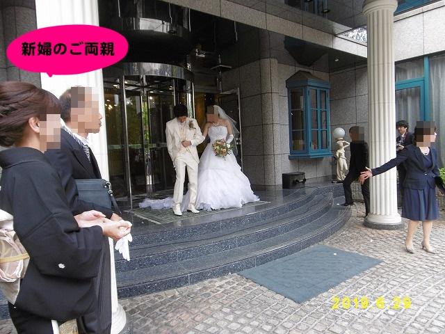 20190629 姪の結婚式-04