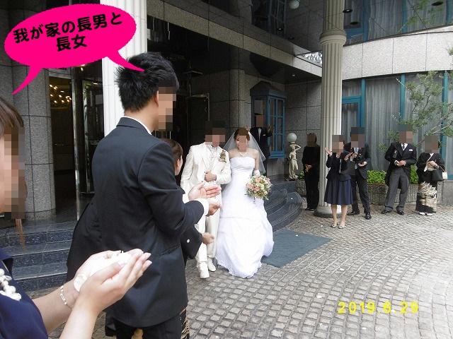 20190629 姪の結婚式-05