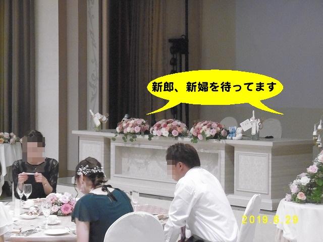 20190629 姪の結婚式-14