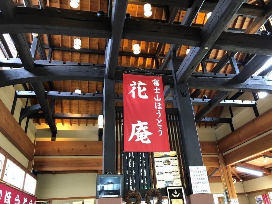 hananomiyako-20190915-28.jpg