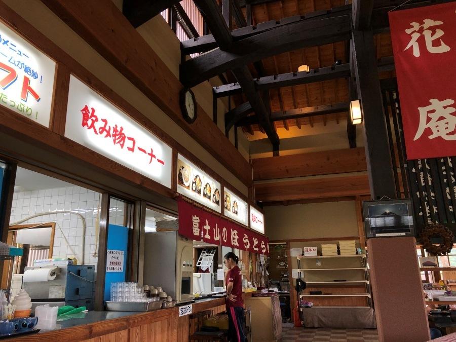 hananomiyako-20190915-29.jpg
