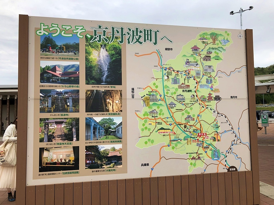 kyouto-20190429-04.jpg