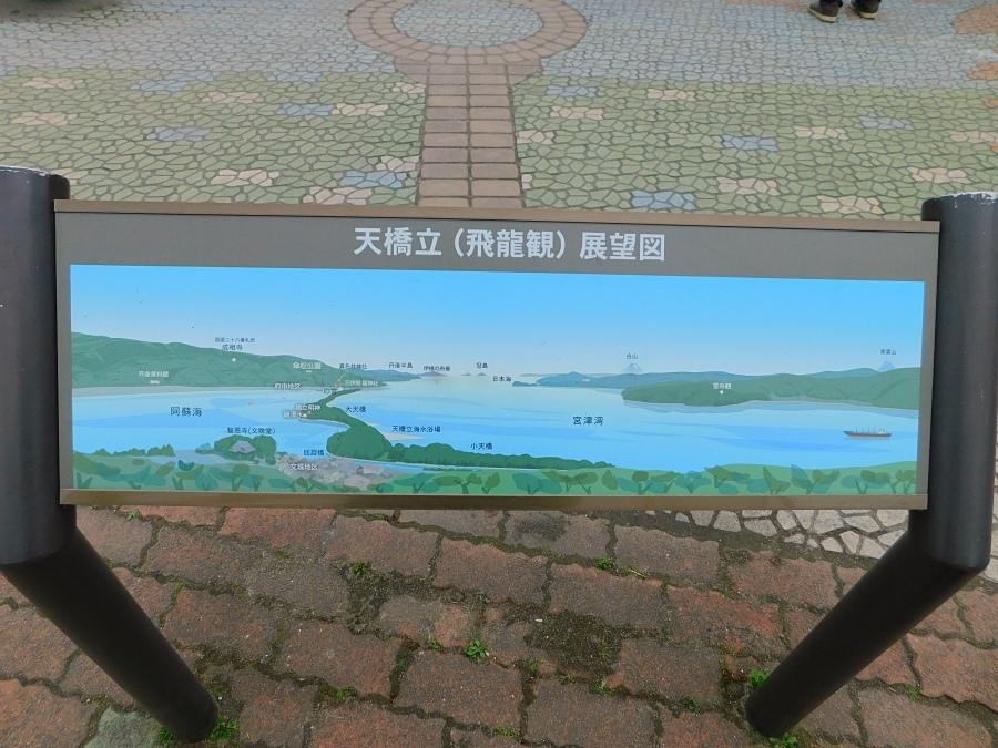 kyouto-20190429-13.jpg