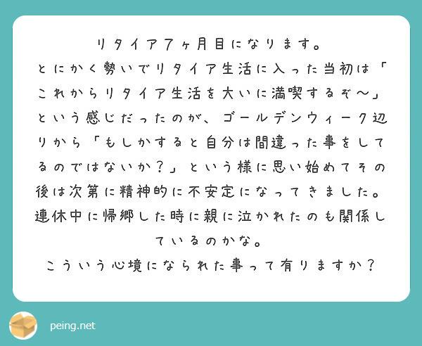 fc2blog_20190626110416770.jpg