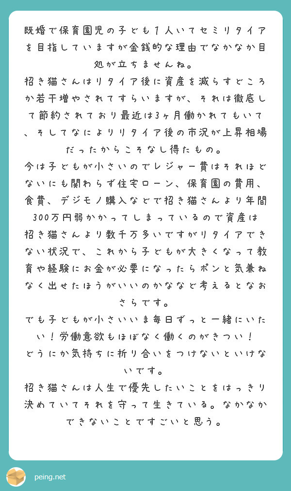 fc2blog_20190728224926338.jpg