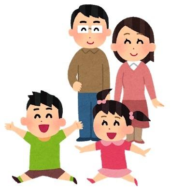 kids_ryoushin_mimamoru.jpg