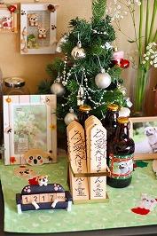 s-はっちゃんクリスマス