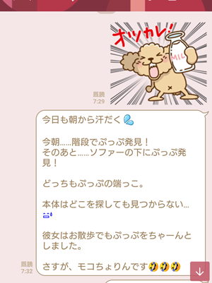 2019073001.png