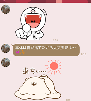2019073002.png