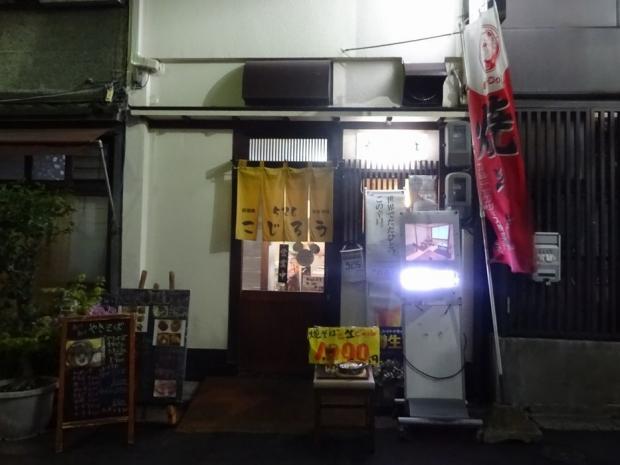 526@浅草 (5)