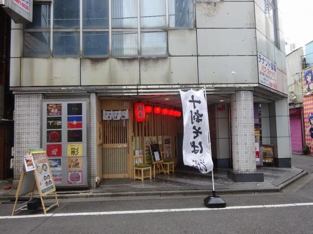 そば助@赤羽 (1)