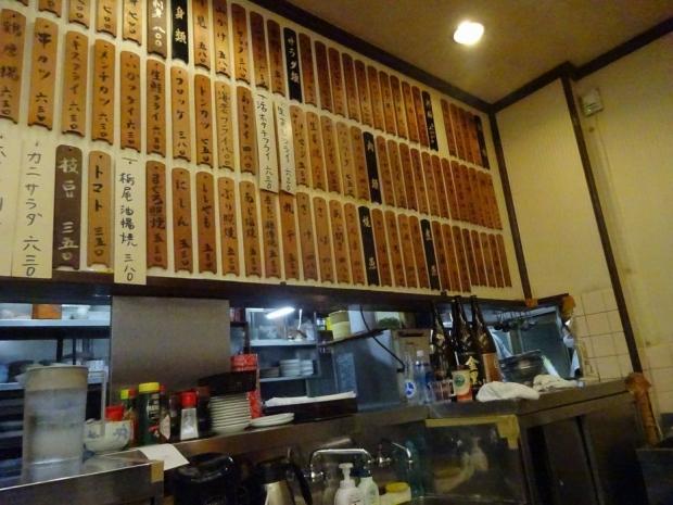 水口食堂@浅草 (2)