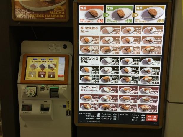 カレー厨房@赤羽駅 (1)
